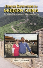 Jewish Adventure in Modern China