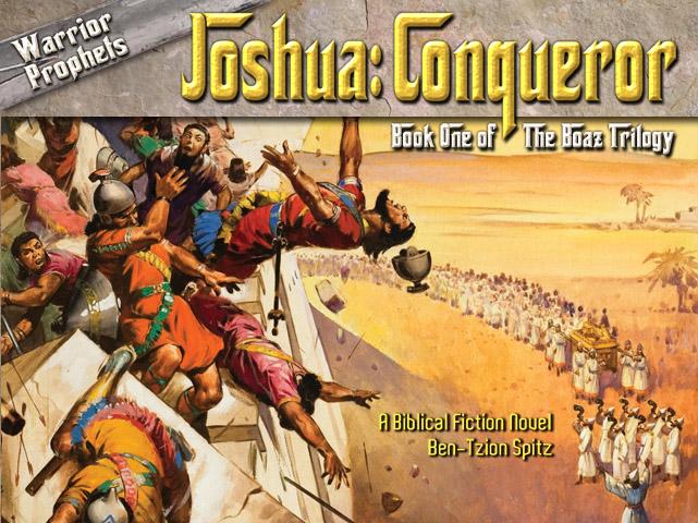 Joshua-Kickstart_Art