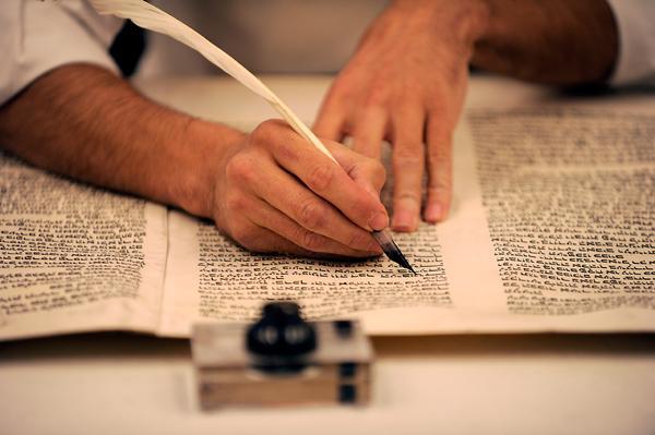 torah scribe
