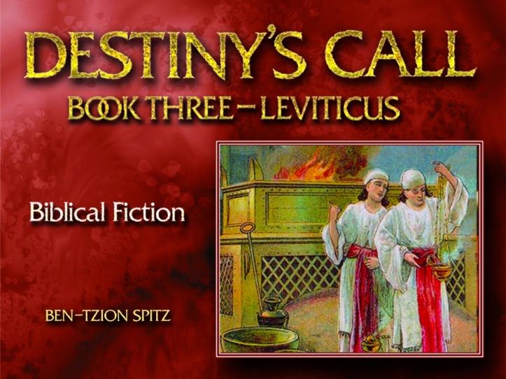 Leviticus_Kickstart_Art_300dpi