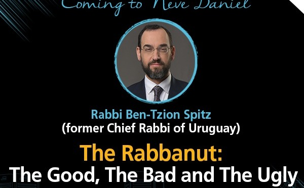 Source sheet for Rabbanut talk