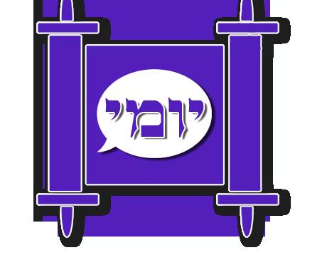 1000 days of Torah Tweets